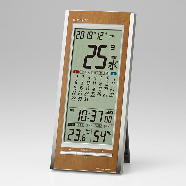 リズム時計 掛け置き兼用 電波時計 フィットウェーブカレンダーD219 マンスリーカレンダー 木目 茶色 ブラウン 温度・湿度計 8RZ219SR23