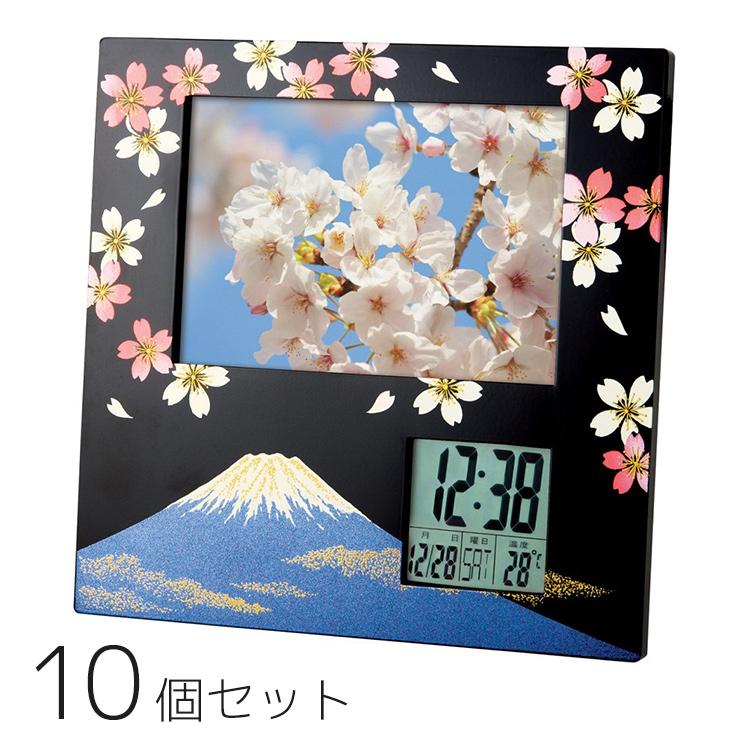 10個セット まとめ買い お得 置き時計 目覚まし時計 フォトフレームクロック 蒔絵 富士山 写真立て デジタル 温度計 アデッソ 職人 手作業 8881F 名入れ