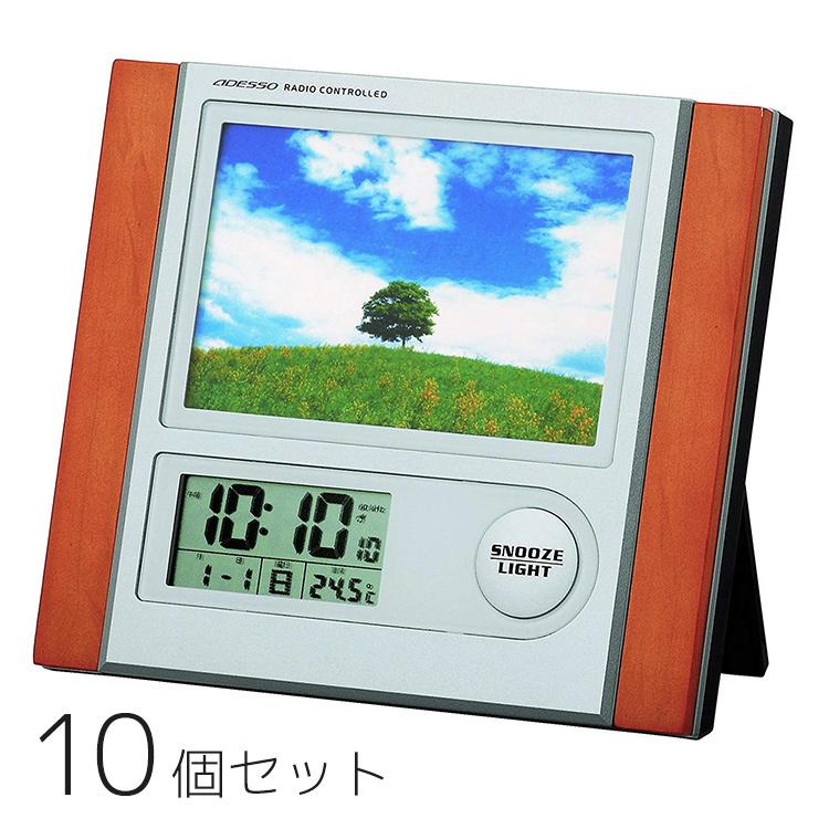 10個セット まとめ買い お得 電波時計 置き時計 置時計 温度表示 目覚まし時計 フォトフレームクロック 写真たて デジタル アデッソ C-8297 名入れ