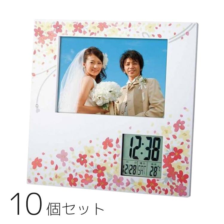 10個セット まとめ買い お得 置き時計 目覚まし時計 温度計付 フォトフレームクロック 蒔絵 花束 写真立て めざまし アデッソ 8881S 名入れ