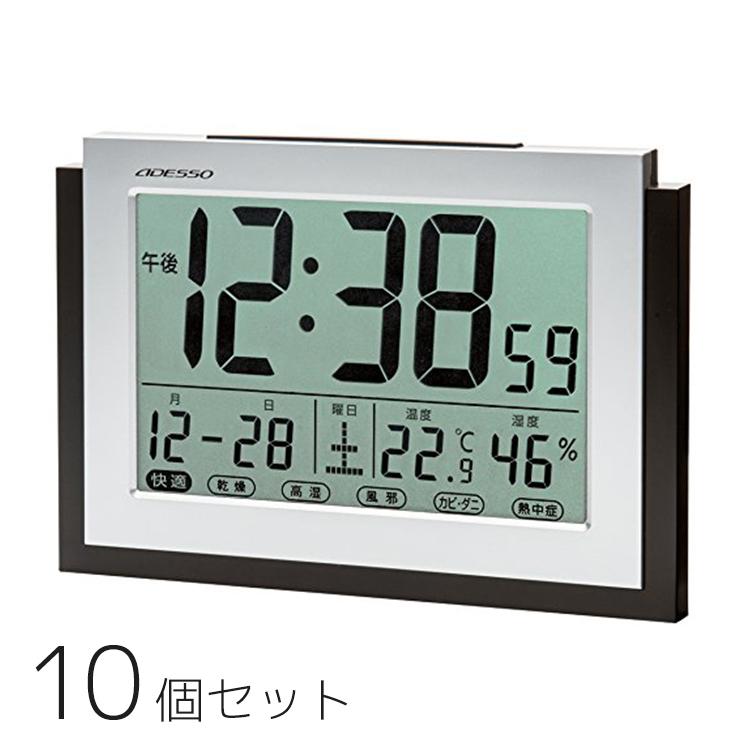 10個セット まとめ買い お得 電波時計 掛け時計 置き時計 掛置兼用 目覚まし時計 アデッソ 温湿度計付 デジタル 熱中症対策 Wアラーム クロック DA-86 名入れ