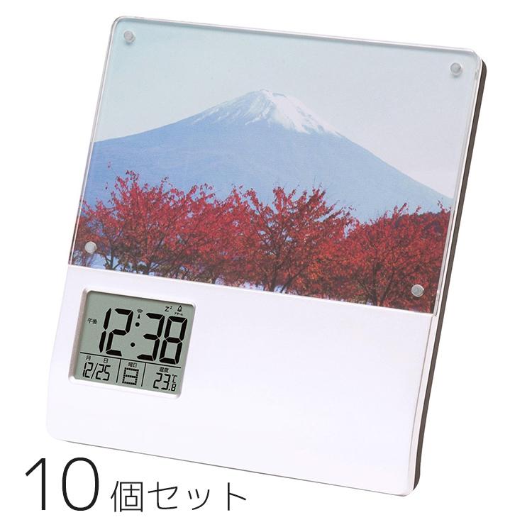 10個セット まとめ買い お得 電波時計 置き時計 目覚まし時計 温度表示 温度計 デジタル フォトフレーム 写真立て アデッソ クロック K-864 名入れ