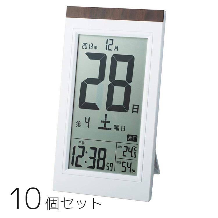 10個セット まとめ買い お得 電波時計 掛け時計 掛け時計 置き時計 温湿度計付 目覚まし時計 温湿度計付 めざまし 温度計 湿度計 掛置兼用 デジタル アデッソ 日めくり めざまし KW9254 名入れ, BURDIGALA PATISSERIE SHOP:8b7eea1c --- municipalidaddeprimavera.cl