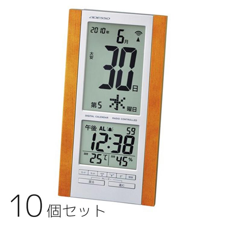 10個セット まとめ買い お得 電波時計 掛け時計 置時計 目覚まし時計 掛置兼用 温湿度計付 温度計 湿度計 デジタル アデッソ 日めくり TSB-470 名入れ