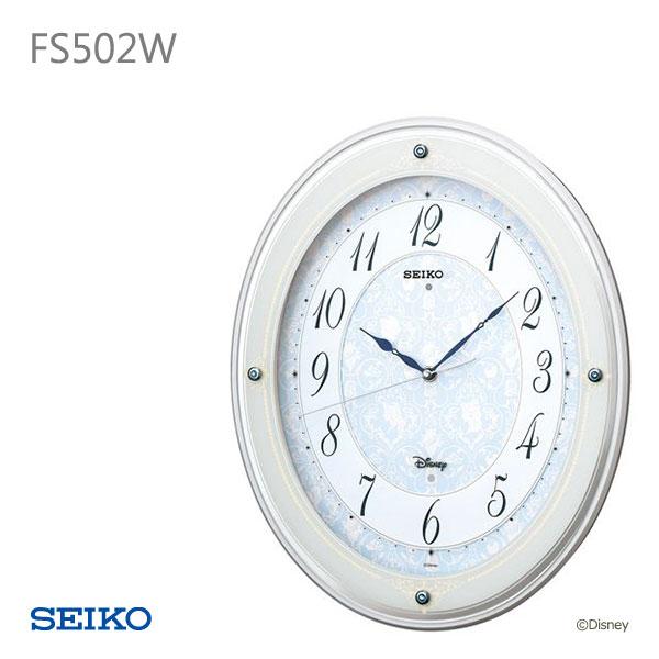 SEIKO セイコー 電波掛け時計 ディズニープリンセス メロディ内蔵 ミュージック 音楽 ロマンチック シンプル 白 ホワイト 水色 Disney 掛時計 電波時計 FS502W クロック CLOCK 取り寄せ
