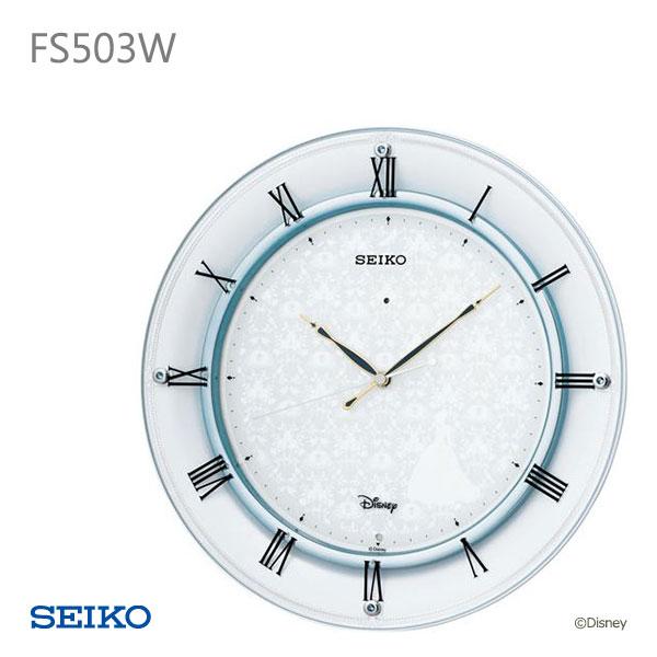 SEIKO セイコー 電波掛け時計 シンデレラ ディズニープリンセス 白 ホワイト ロマンチック 掛時計 Disney 電波時計 FS503W クロック CLOCK 取り寄せ