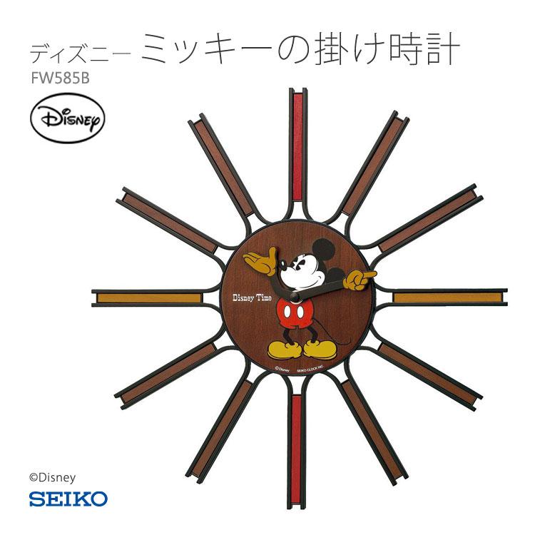 E Bloom Seiko Seiko Mickey Wall Clock Wall Clock Disney