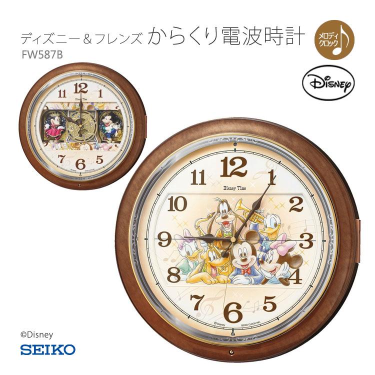 セイコー SEIKO からくり電波時計 ディズニー ミッキー&フレンズ ディズニータイム メロディ内臓 シック ブラウン 茶色 ミッキー ミニー FW587B 掛け時計 取り寄せ