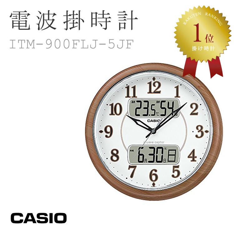 カシオ CASIO wave ceptor 温湿度計付 電波掛時計 ITM-900FLJ-5JF