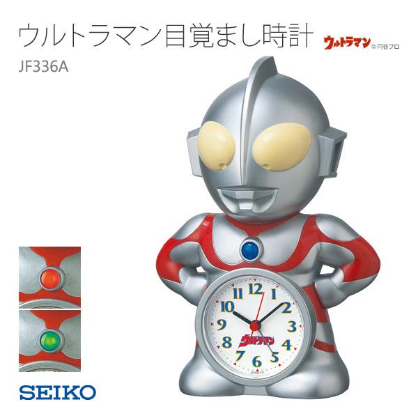 SEIKO セイコー ウルトラマン 目覚まし時計 おしゃべり機能 めざまし キャラクター JF336A 話す しゃべる 声 お取り寄せ