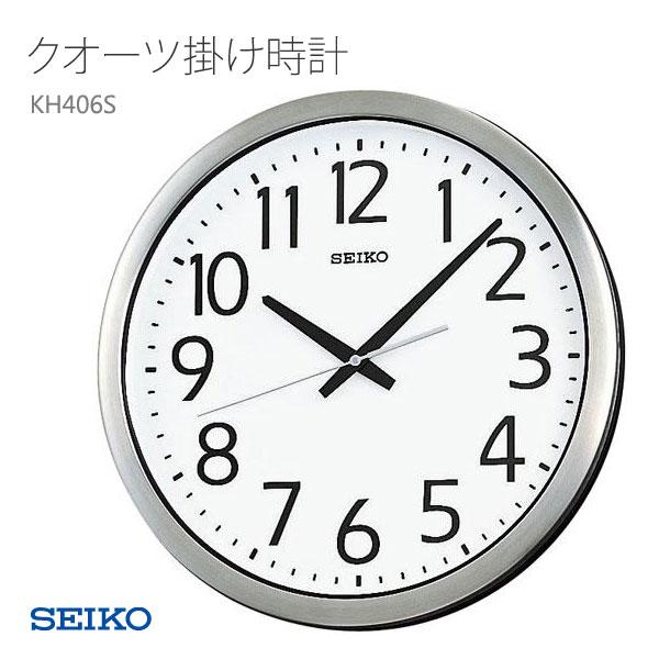 SEIKO セイコー 掛け時計 掛時計 クオーツ KH406S クロック CLOCK 取り寄せ