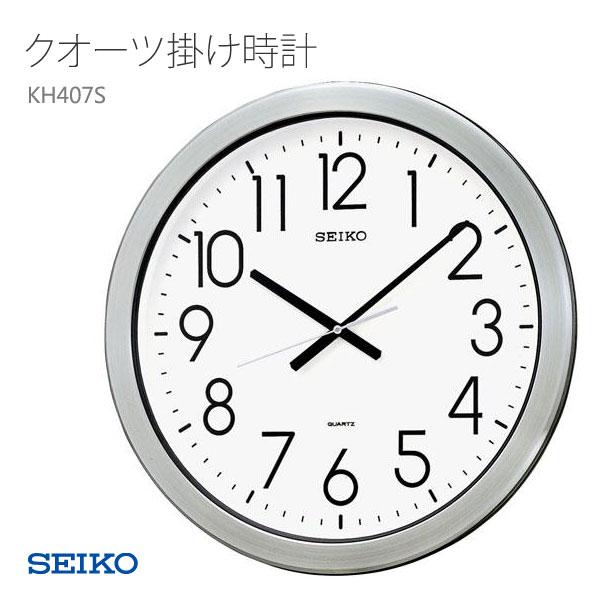 SEIKO セイコー 掛け時計 掛時計 クオーツ KH407S クロック CLOCK 取り寄せ