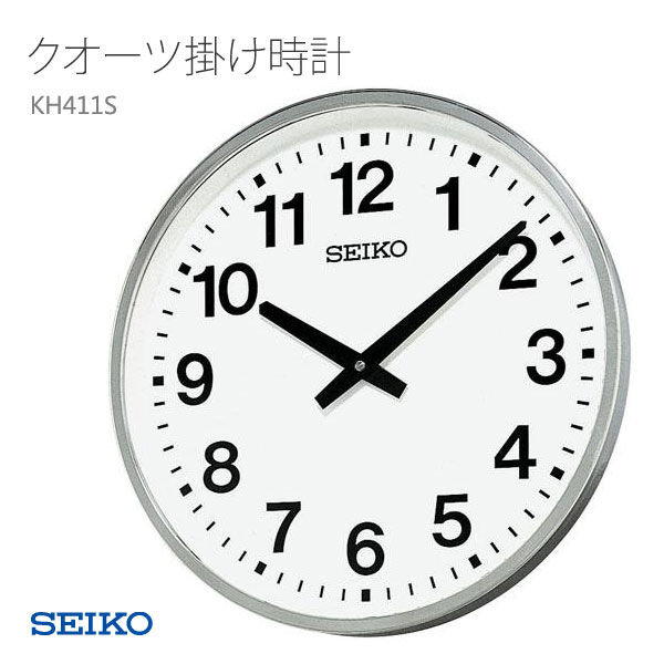 SEIKO セイコー 掛け時計 掛時計 クオーツ KH411S クロック CLOCK 取り寄せ