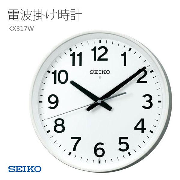 SEIKO セイコー 掛け時計 掛時計 電波時計 KX317W クロック CLOCK 取り寄せ
