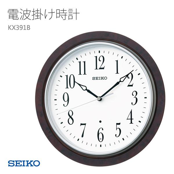 SEIKO セイコー 掛け時計 掛時計 電波時計 木枠 KX391B お取り寄せ