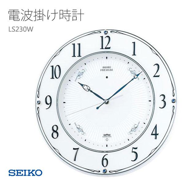 SEIKO セイコー 掛け時計 掛時計 電波時計 木枠 LS230W クロック CLOCK 取り寄せ