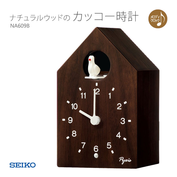 The Earance Clock Which Is Modern In Small Size It Usable Even If I Put Take