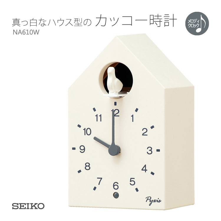 Seiko Cuckoo Clock House Type White Hook Holder Combined Use Wall Table Wooden Avian Voice Murmuring Melody