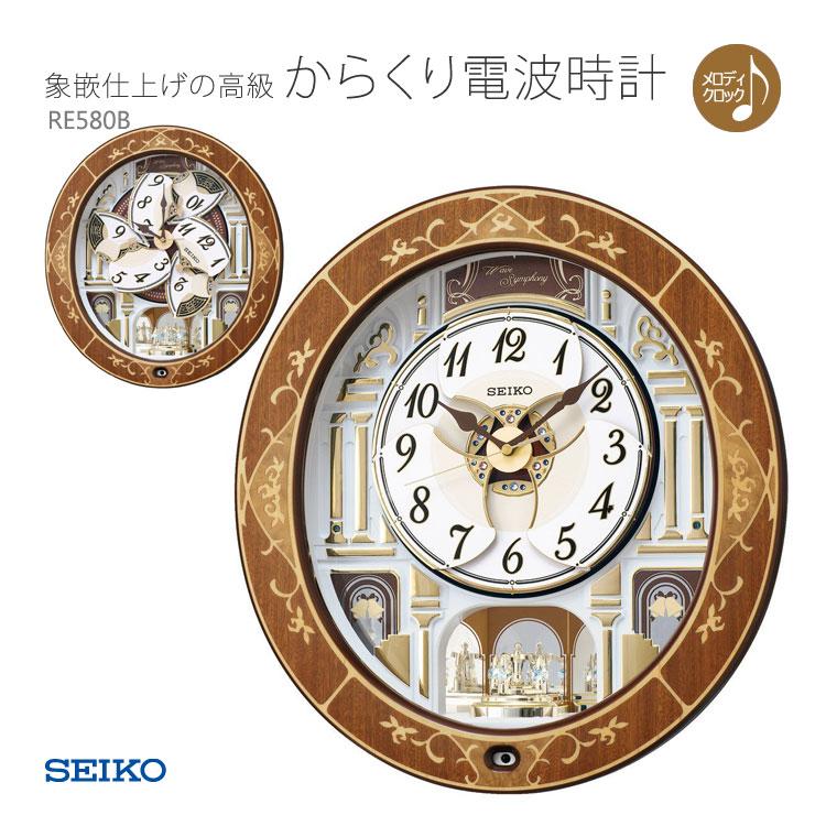 セイコー SEIKO からくり電波時計 象がん仕上げ 高級 木製 象眼 ぞうがん ブラウン 茶色 からくり時計 メロディ内臓 お城 掛け時計 RE580B 取り寄せ