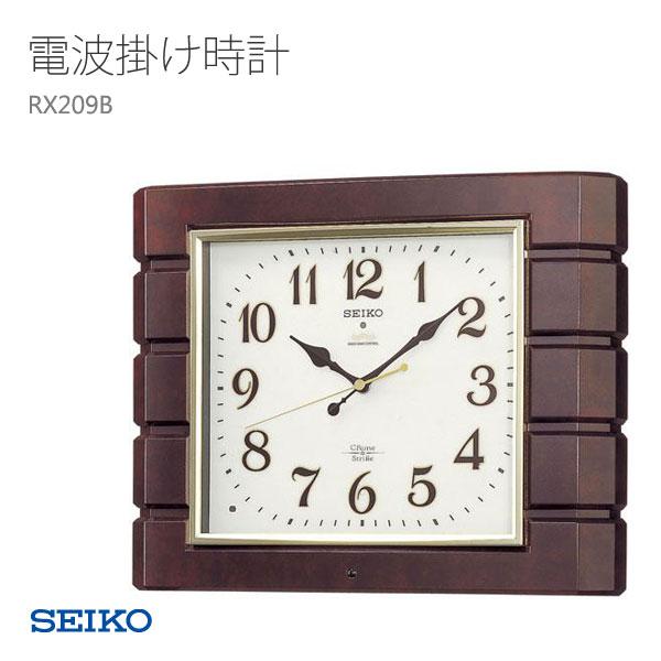 SEIKO セイコー 掛け時計 掛時計 電波時計 RX209B クロック CLOCK 取り寄せ