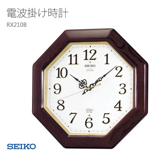 SEIKO セイコー 掛け時計 掛時計 電波時計 木枠 RX210B クロック CLOCK 取り寄せ