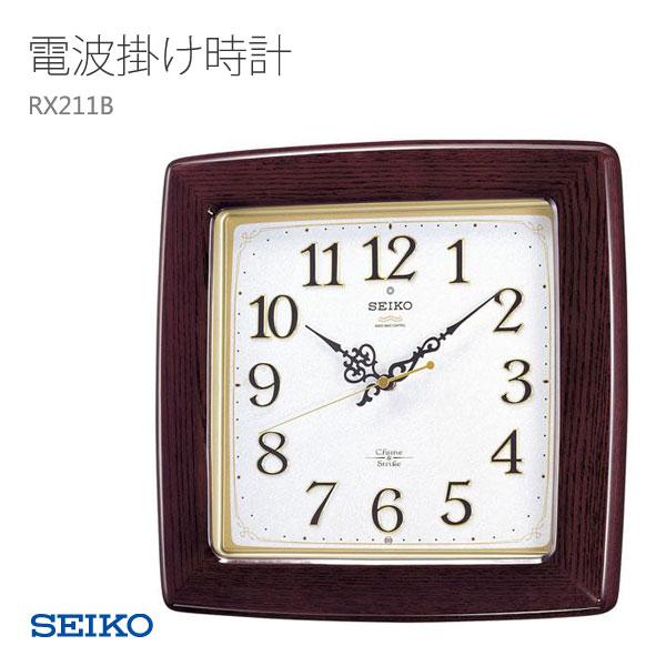 SEIKO セイコー 掛け時計 掛時計 電波時計 木枠 RX211B クロック CLOCK 取り寄せ