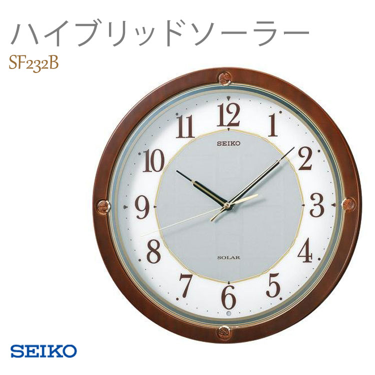 SEIKO セイコー 電波時計 掛け時計 掛時計 ハイブリッドソーラー SF232B 取り寄せ