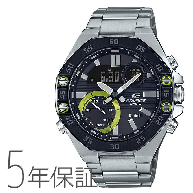 エディフィス EDIFICE ECB-10YDB-1AJF カシオ CASIO スマホ連携 クロノグラフ 八角形 ライムグリーン シルバー 腕時計