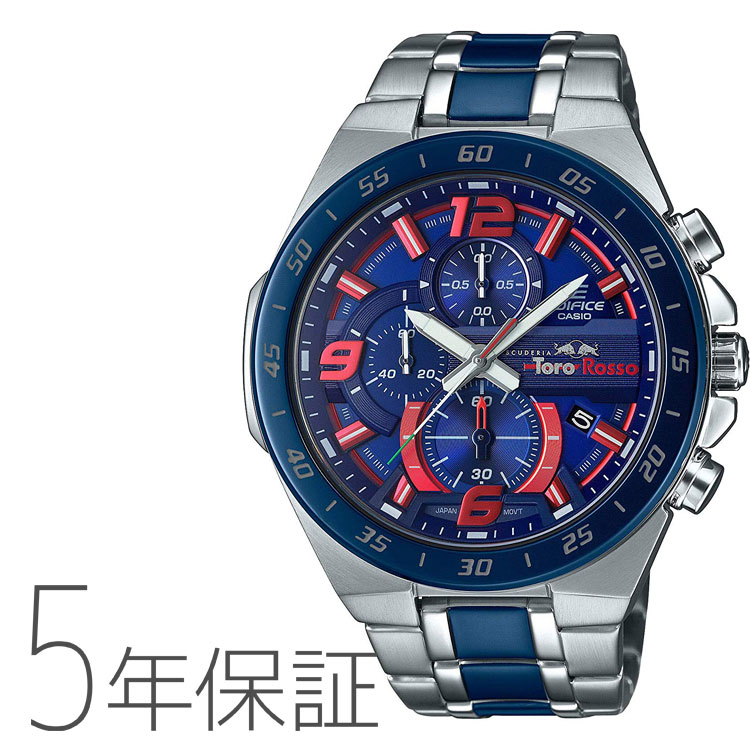 EDIFICE カシオ CASIO トロ・ロッソ・リミテッドエディション メンズ 腕時計 EFR-564TR-2AJR