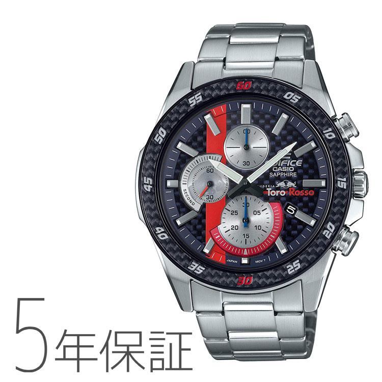 EDIFICE エディフィス カシオ CASIO メンズ トロロッソ リミテッドエディション 腕時計 EFR-S567YTR-2AJR