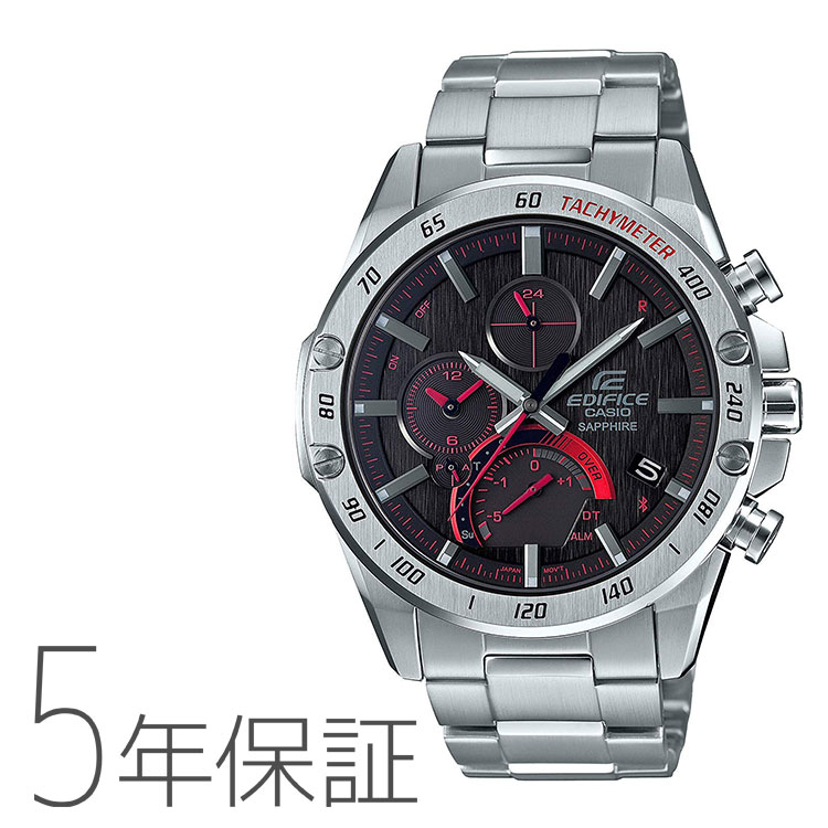 エディフィス EDIFICE カシオ CASIO タフソーラー クロノグラフ メンズ 腕時計 EQB-1000XYD-1AJF
