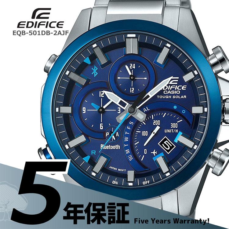 エディフィス EDIFICE カシオ CASIO スマートフォンリンク機能 EQB-501DB-2AJF メンズ 腕時計