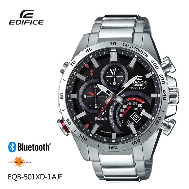 エディフィス EDIFICE EQB-501XD-1AJF カシオ CASIO スマートフォンリンク メンズ 腕時計