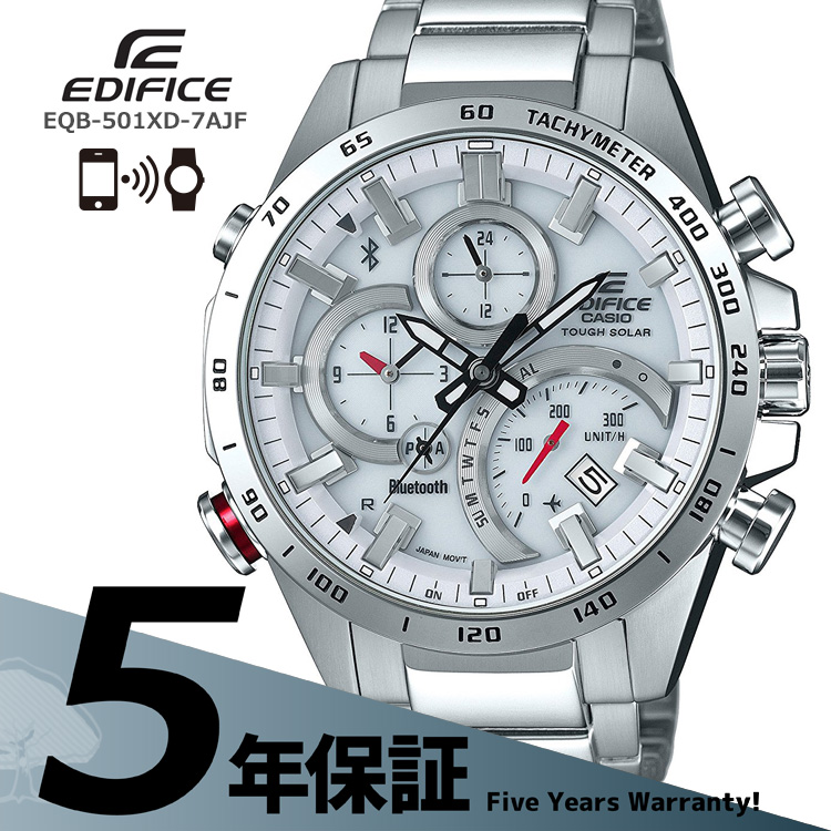 エディフィス EDIFICE カシオ CASIO モバイルリンク スマートフォンリンク機能 タフソーラー シルバー メンズ 腕時計 EQB-501XD-7AJF