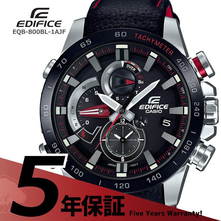 EDIFICE edifice エディフィス EQB-800BL-1AJF カシオ CASIO レースラップクロノグラフ モバイルリンク機能 本革バンド 黒 ブラック 赤 レッド メンズ 腕時計