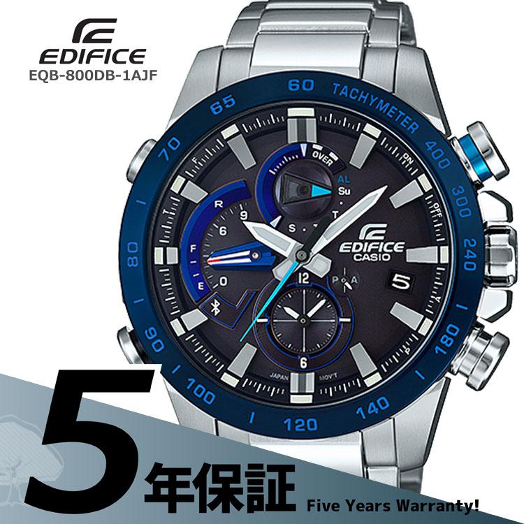 カシオ CASIO エディフィス EDIFICE スマートフォン連携機能 EQB-800DB-1AJF 腕時計 メンズ