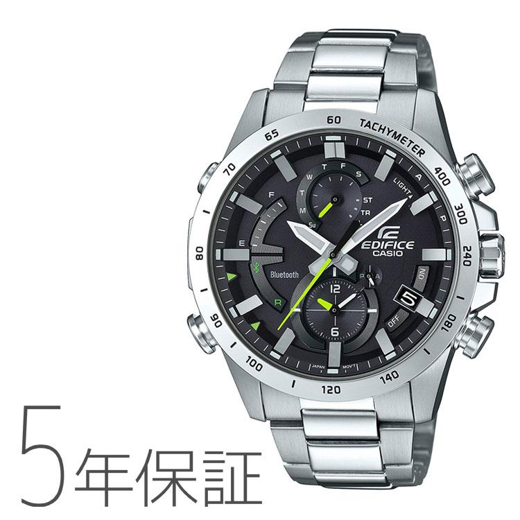 エディフィス EDIFICE カシオ CASIO モバイルリンク スマートフォンリンク機能 タフソーラー メンズ 腕時計 EQB-900D-1AJF