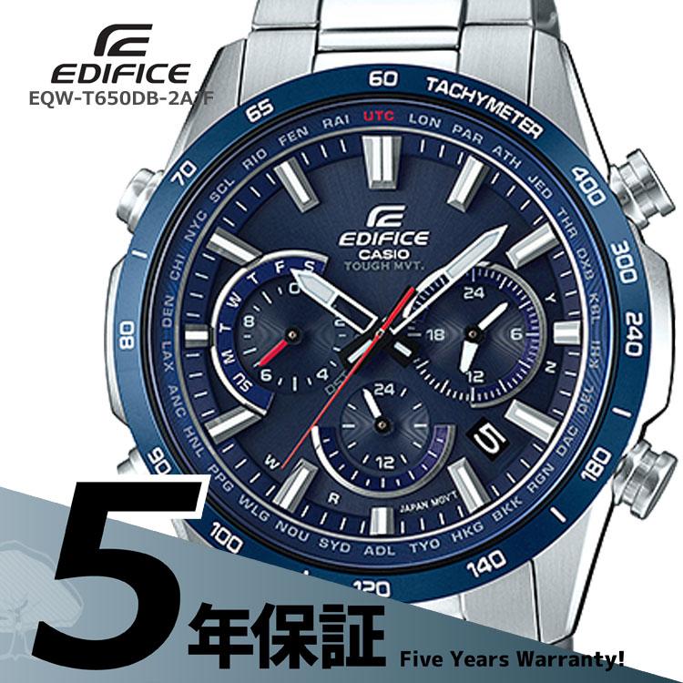EDIFICE edifice エディフィス EQW-T650DB-2AJF カシオ CASIO 電波ソーラー ソーラー電波時計 シルバー 青 ブルー 赤 レッド メタルバンド 腕時計 メンズ