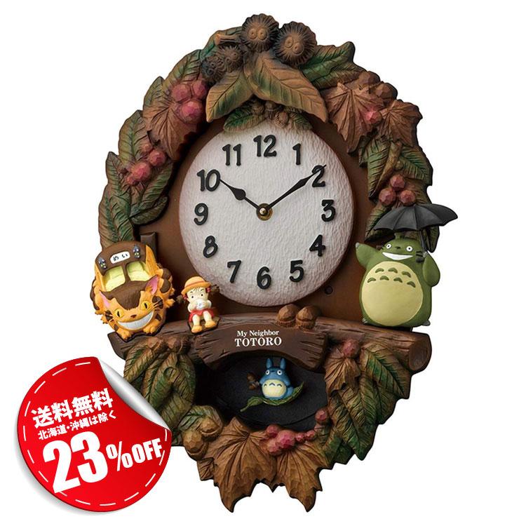 となりのトトロ 振り子時計 飾り振子付き 掛け時計 音楽が流れる メロディ 森 木の形 リズム時計 キャラクター時計 トトロM429 4MJ429-M06