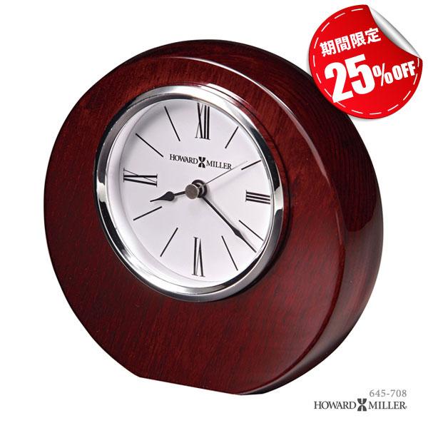 ディスプレイ使用品 HOWARD MILLER ハワードミラー 置き時計 置時計 クロック ADONIS 645-708