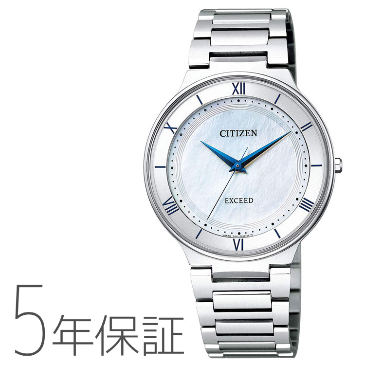 エクシード EXCEED シチズン エコドライブ CITIZEN ペア 男性用 腕時計 AR0080-58A お取り寄せ