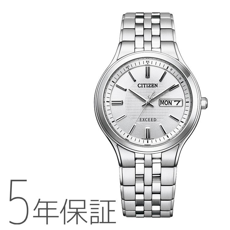 シチズン エクシード EXCEED 電波時計 エコ・ドライブ メンズ AT6000-61A 腕時計 取り寄せ