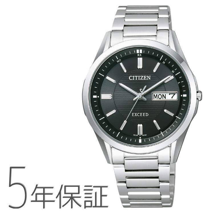 シチズン CITIZEN エクシード EXCEED エコ・ドライブ電波時計 AT6030-51E 腕時計 お取り寄せ