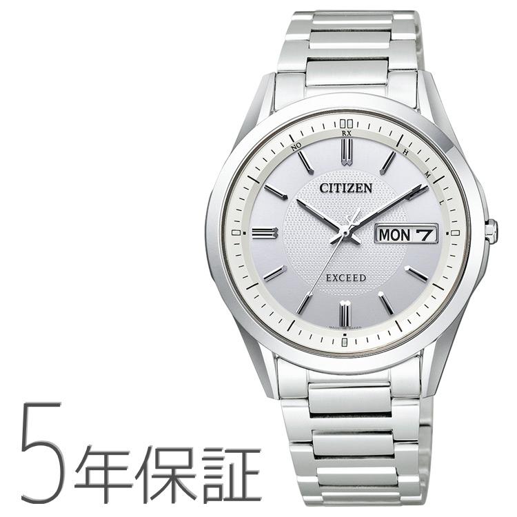 シチズン エクシード EXCEED 電波時計 エコ・ドライブ メンズ AT6030-60A 腕時計 お取り寄せ