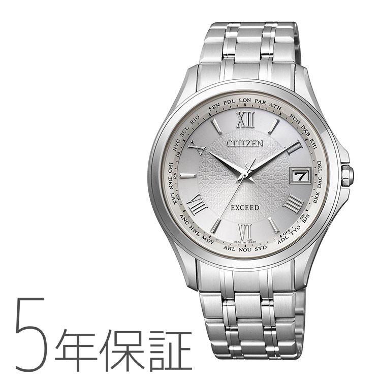 CITIZEN シチズン EXCEED エクシード エコ・ドライブ電波時計 スーパーチタニウム メンズ CB1080-52A 腕時計