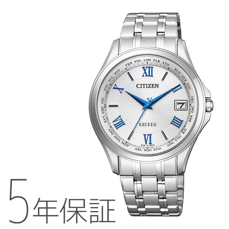 シチズン エクシード EXCEED 電波時計 エコ・ドライブ ペア 男性用 メンズ CB1080-52B 腕時計 お取り寄せ