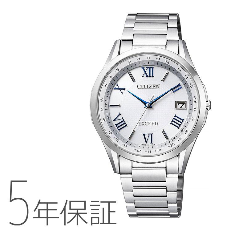 シチズン CITIZEN エクシード EXCEED エコ・ドライブ 電波時計 ペア メンズ CB1110-61A 腕時計