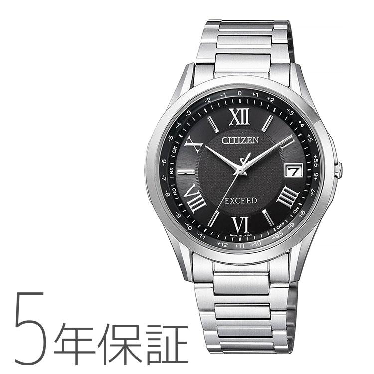 シチズン CITIZEN エクシード EXCEED エコ・ドライブ 電波時計 メンズ CB1110-61E 腕時計