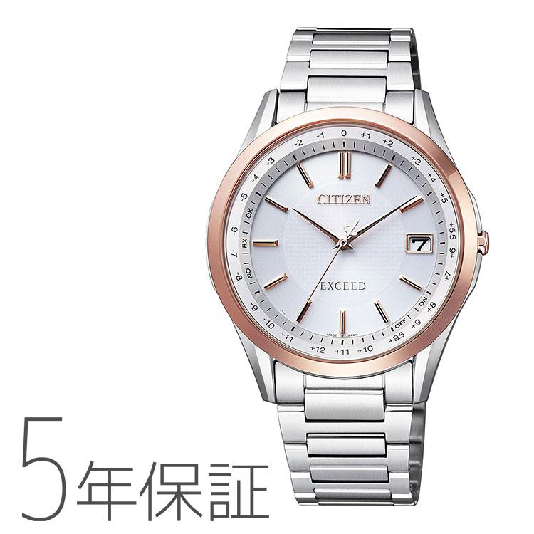 シチズン CITIZEN エクシード EXCEED エコ・ドライブ 電波時計 ペア メンズ CB1114-52A 腕時計