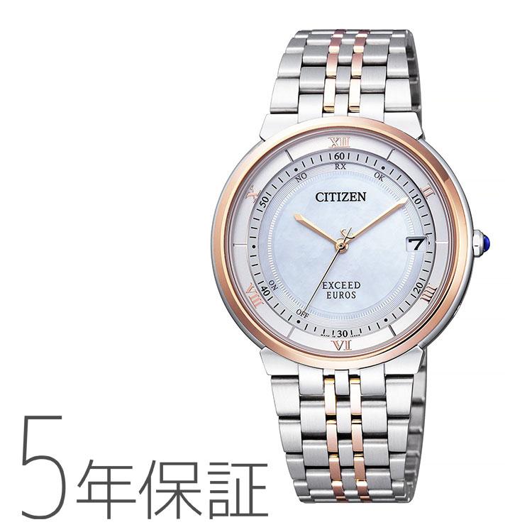 シチズン CITIZEN エクシード EXCEED ペアメンズ CB3024-52W 腕時計 お取り寄せ